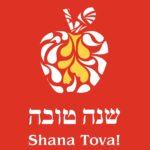 shana-tova-rouge