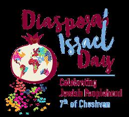 Célébrez le jour d'Unité Diaspora Israël!