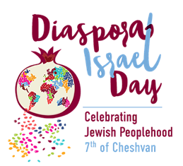Celebrate Diaspora-Israel Day!