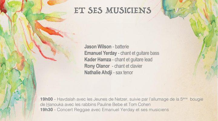 Concert de Hanouka au Centre Maayan