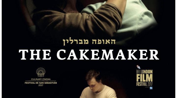 Sneak Preview —The Cakemaker
