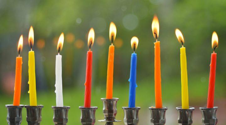 Join us for Hanukkah!