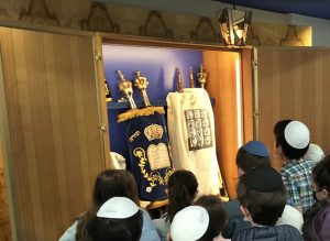 The children of Kehilat Gesher's Talmud Torah