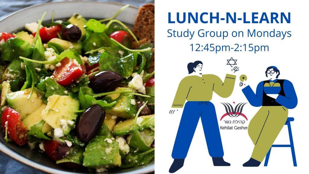 LunchNLearn
